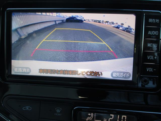 クロスオーバー ワンセグ メモリーナビ ミュージックプレイヤー接続可 バックカメラ 衝突被害軽減システム ETC ワンオーナー(21枚目)