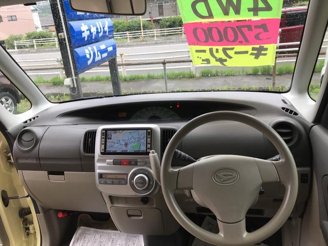 X ナビ 軽自動車 4WD(13枚目)