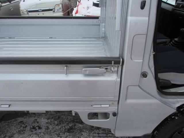 「スバル」「サンバートラック」「トラック」「北海道」の中古車17