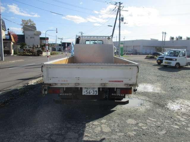 「その他」「デュトロ」「トラック」「北海道」の中古車6