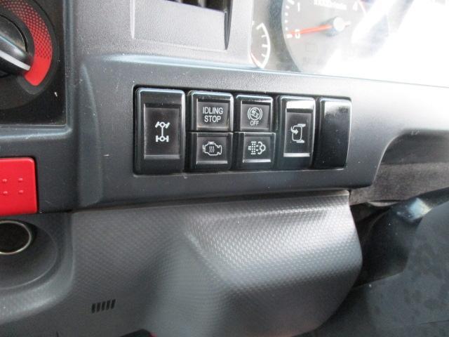 「マツダ」「タイタントラック」「トラック」「北海道」の中古車21