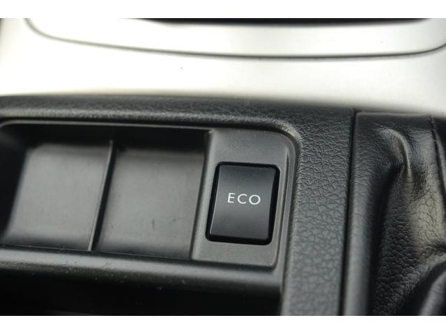 低燃費のエコモード