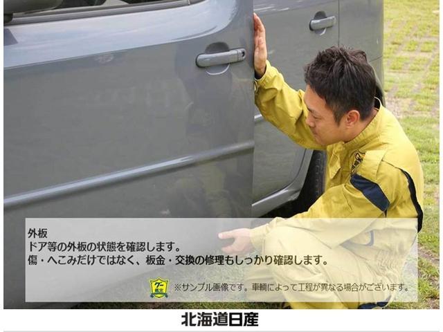 X 10万台記念車 プロパイロット 40KWH ETC ナビ(31枚目)