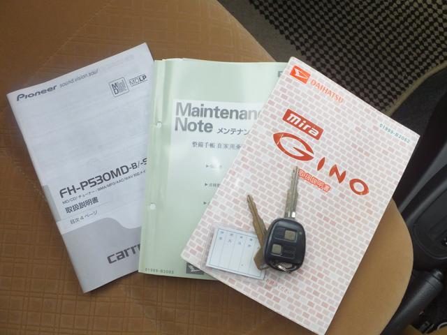 ダイハツ ミラジーノ ミニライト タイミングベルト交換済み 4WD