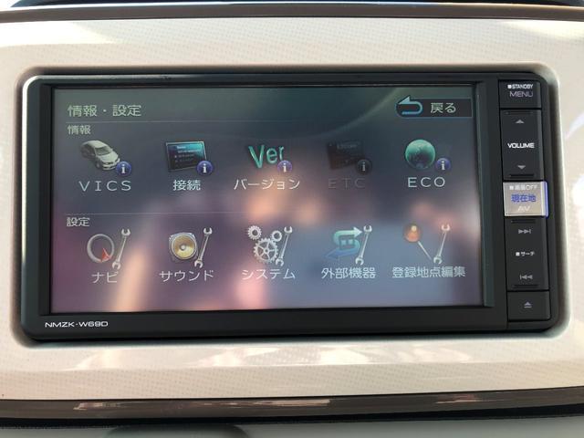 Gメイクアップリミテッド SAIII 4WD 展示車(11枚目)