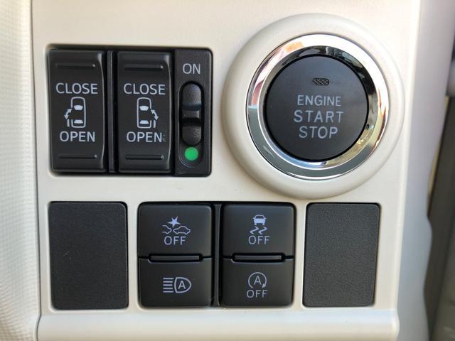 Gメイクアップリミテッド SAIII 4WD 展示車(14枚目)