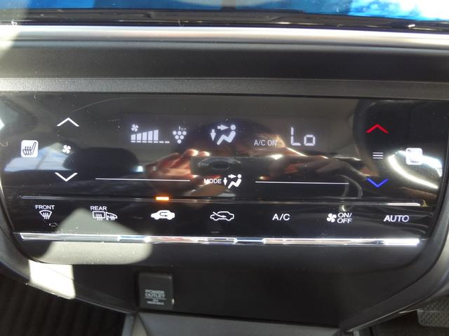 プラズマクラスター機能付きオートエアコン。エアコンフィルターも交換済みです。