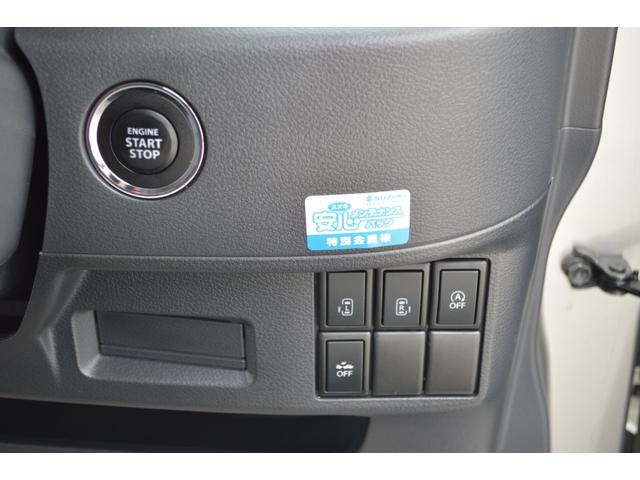 Xリミテッド4WDワンオーナー特別仕様車レーダーブレーキS(20枚目)