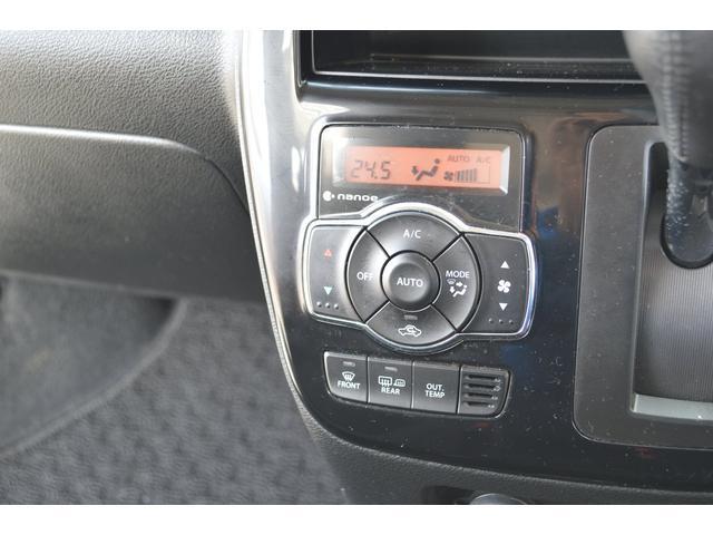 ハイブリッドMV4WDデュアルカメラブレーキサポートナビTV(17枚目)