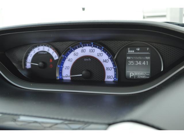 ハイブリッドMV4WDデュアルカメラブレーキサポートナビTV(18枚目)