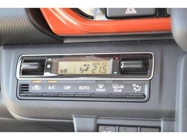 ハイブリッドG 全方位モニター付き9インチナビ付き 試乗車アップ(18枚目)