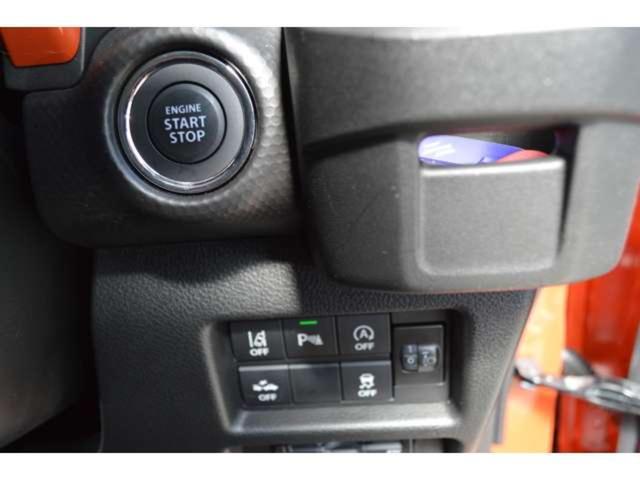 ハイブリッドG 全方位モニター付き9インチナビ付き 試乗車アップ(20枚目)