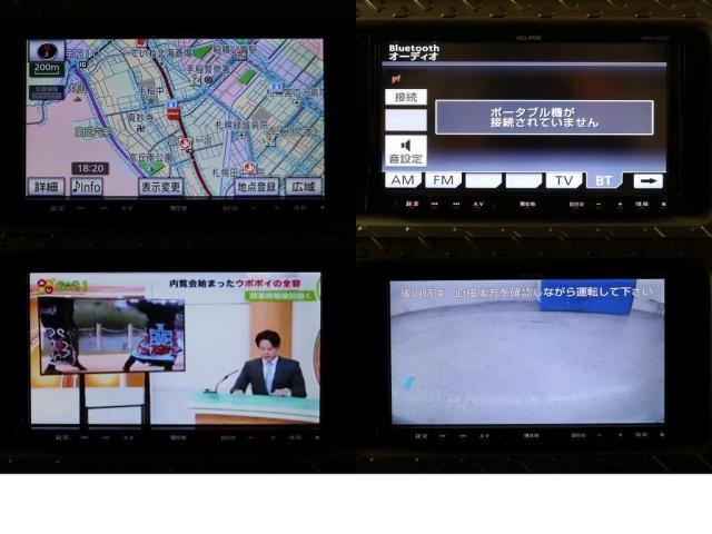 イクリプスSDナビ☆フルセグ、Bluetooth対応☆