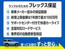 トヨタ ランドクルーザー100 VX-LTD☆後期LOOK仕様☆MGデーモンAW☆ガナドール