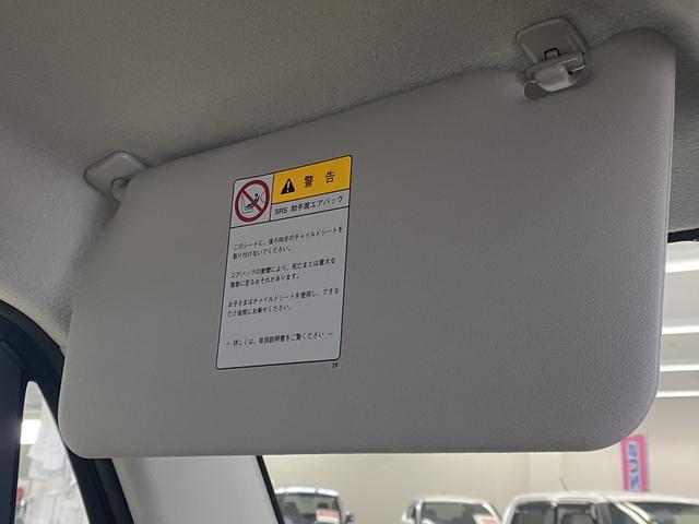 「スズキ」「アルトラパン」「軽自動車」「北海道」の中古車27