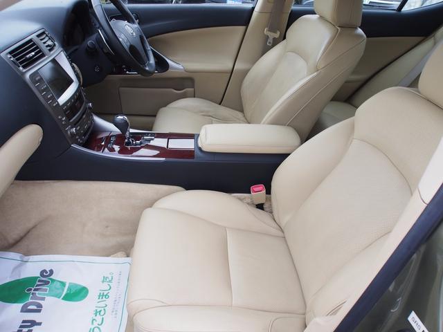 レクサス IS IS250 バージョンL 4WD 夏冬タイヤ 一年保証