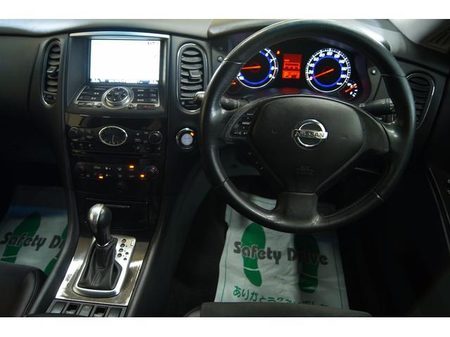 日産 スカイラインクロスオーバー 370GT FOUR 4WD 夏冬タイヤ 一年保証