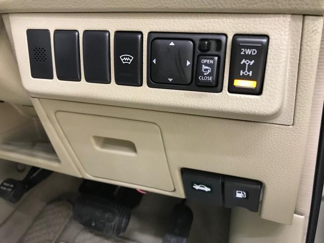 日産 ティーダ 15M FOUR 4WD 1年保証