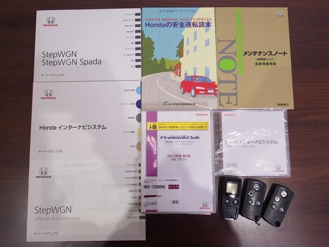 ホンダ ステップワゴンスパーダ Z HDDナビエディション 4WD 夏冬タイヤ 一年保証
