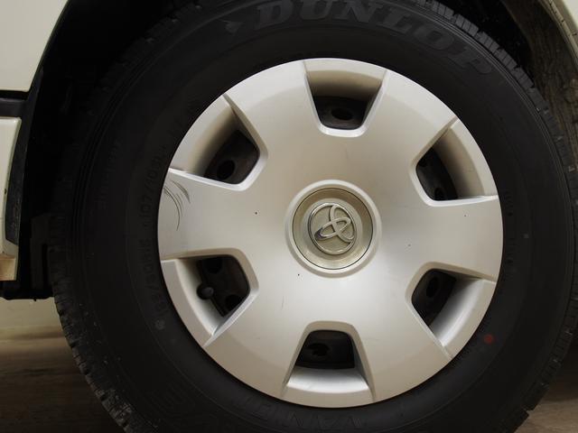 トヨタ レジアスエースバン ロングスーパーGL 4WD 夏冬タイヤ 一年保証