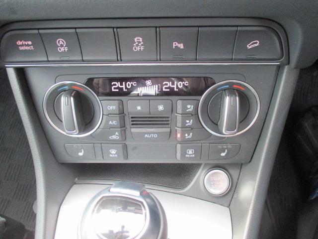 「アウディ」「Q3」「SUV・クロカン」「北海道」の中古車19