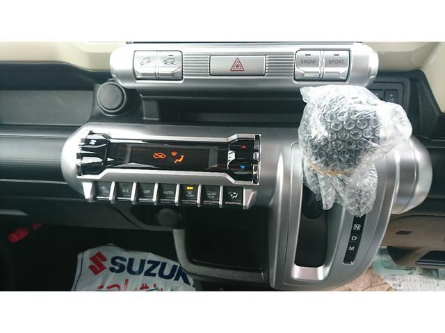 ハイブリッドMZ4WD デュアルセンサーブレーキサポート(16枚目)