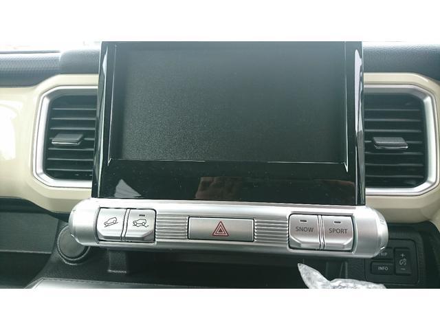 ハイブリッドMZ4WD デュアルセンサーブレーキサポート(17枚目)