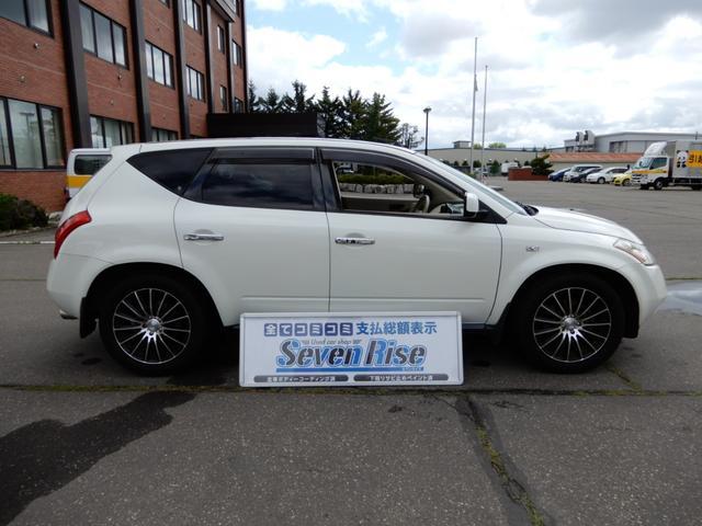 350XV FOUR4WD 保証付 事故無 Tチェーン ナビ(6枚目)