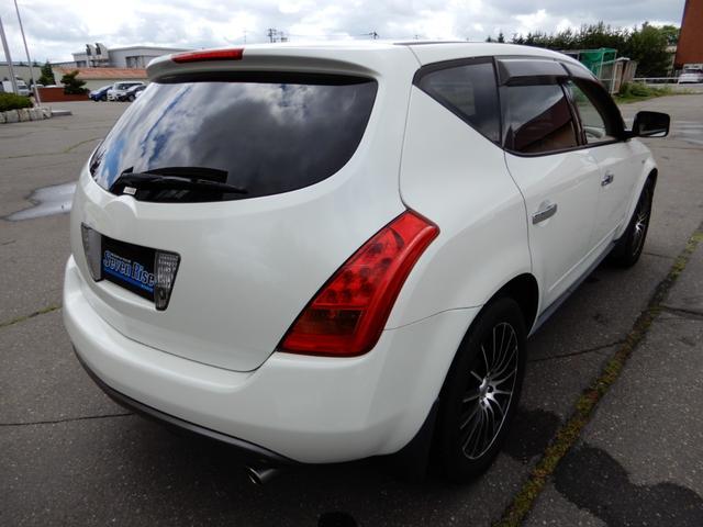 350XV FOUR4WD 保証付 事故無 Tチェーン ナビ(7枚目)