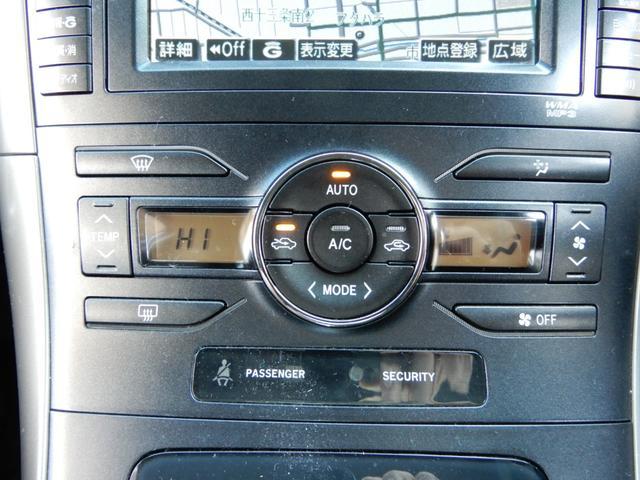 ベースグレード 4WD 保証付 最長1年保証可 Tチェーン 純正HDDナビ CD フルセグ Bカメラ ETC プッシュスタート エンスタ オートエアコン 純正AW TRDエアロ ワイパーデアイサー オートライト(23枚目)