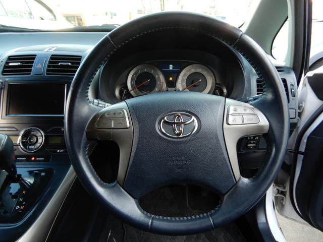 ベースグレード 4WD 保証付 最長1年保証可 Tチェーン 純正HDDナビ CD フルセグ Bカメラ ETC プッシュスタート エンスタ オートエアコン 純正AW TRDエアロ ワイパーデアイサー オートライト(25枚目)