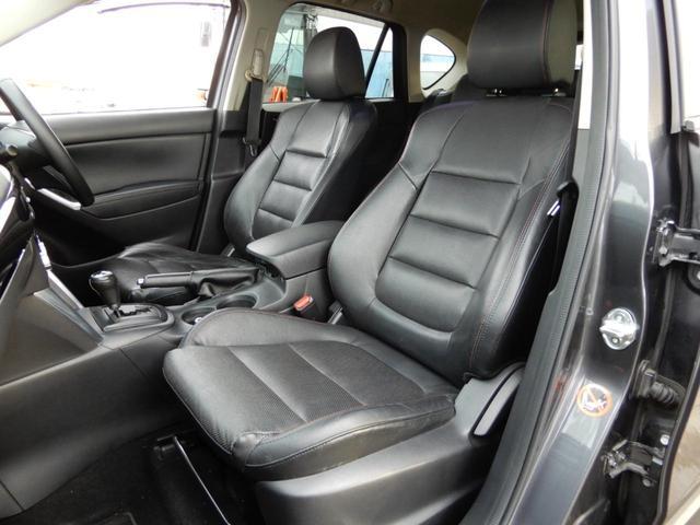 XD Lパッケージ 4WD 最長3年保証 Tチェーン ディーゼルターボ 純正SDナビ CD DVD フルセグ Bカメラ サイドカメラ プッシュスタート エンスタ パワーシート シートヒーター 純正AW オートエアコン(17枚目)