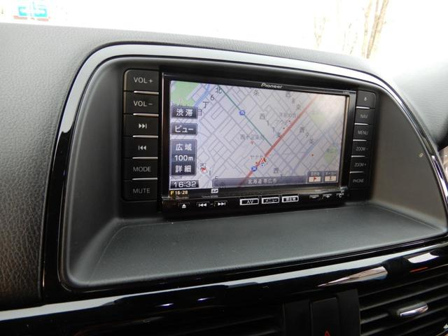 XD Lパッケージ 4WD 最長3年保証 Tチェーン ディーゼルターボ 純正SDナビ CD DVD フルセグ Bカメラ サイドカメラ プッシュスタート エンスタ パワーシート シートヒーター 純正AW オートエアコン(22枚目)