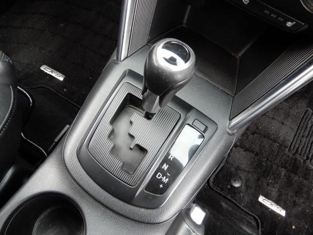 XD Lパッケージ 4WD 最長3年保証 Tチェーン ディーゼルターボ 純正SDナビ CD DVD フルセグ Bカメラ サイドカメラ プッシュスタート エンスタ パワーシート シートヒーター 純正AW オートエアコン(25枚目)