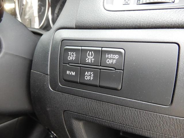 XD Lパッケージ 4WD 最長3年保証 Tチェーン ディーゼルターボ 純正SDナビ CD DVD フルセグ Bカメラ サイドカメラ プッシュスタート エンスタ パワーシート シートヒーター 純正AW オートエアコン(26枚目)