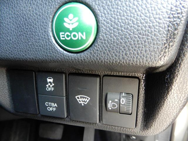 13G・Fパッケージ 4WD 保証付 最長3年保証 事故無 Tチェーン 社外CD ETC スマートキー 社外AW 電格ミラー ABS WSRS(25枚目)