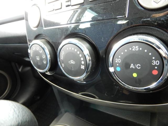 C ドレスアップパッケージ ワンオーナー 保証付 最長3年保証 事故無 Tチェーン 純正CD スマートキー ETC 社外AW オートエアコン 電格ミラー オートライト 盗難防止装置 ABS WSRS(22枚目)