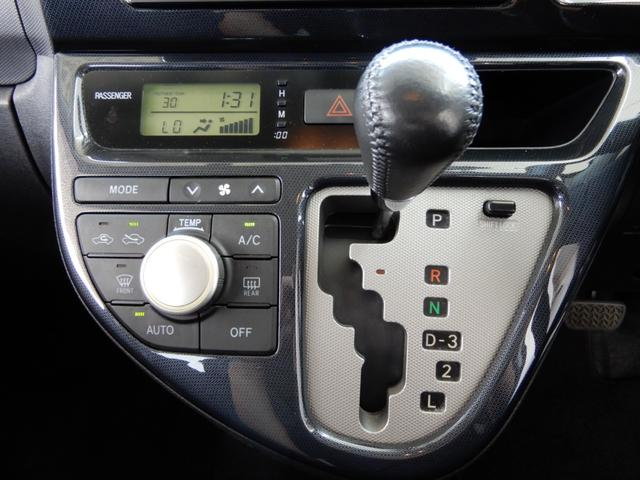 X エアロスポーツパッケージ 4WD 後期 保証付 事故無 Tチェーン 純正HDDナビ CD DVD Bカメラ エンスタ キーレス 純正AW 純正エアロ オートエアコン 電格ミラー オートライト ABS WSRS(23枚目)
