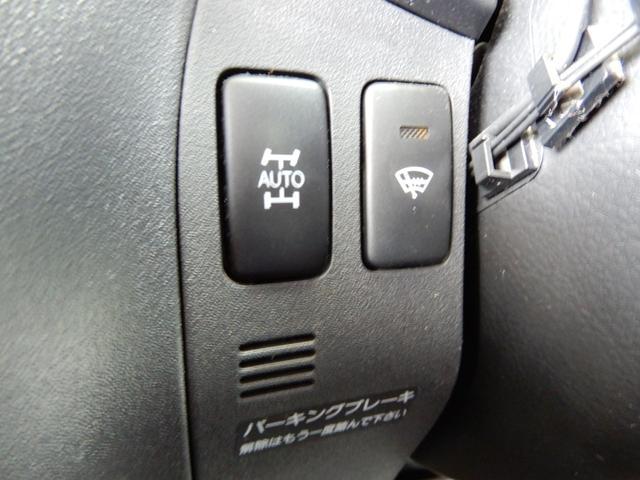 X エアロスポーツパッケージ 4WD 後期 保証付 事故無 Tチェーン 純正HDDナビ CD DVD Bカメラ エンスタ キーレス 純正AW 純正エアロ オートエアコン 電格ミラー オートライト ABS WSRS(25枚目)