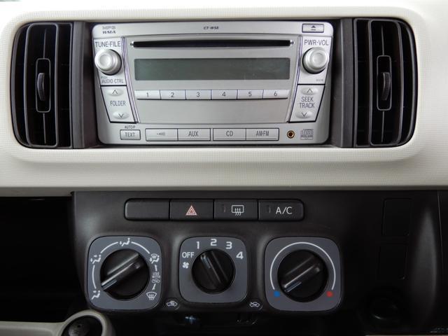 X 4WD 保証付 最長3年保証 事故無 Tチェーン 純正CD キーレス エンスタ 電格ミラー ワイパーデアイサー プライバシーガラス ABS WSRS(13枚目)