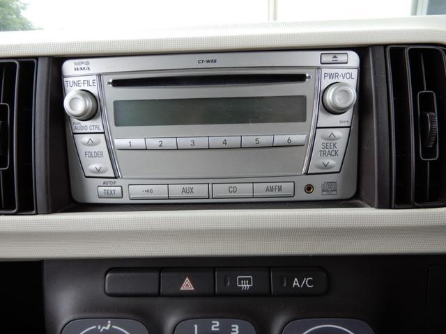X 4WD 保証付 最長3年保証 事故無 Tチェーン 純正CD キーレス エンスタ 電格ミラー ワイパーデアイサー プライバシーガラス ABS WSRS(21枚目)