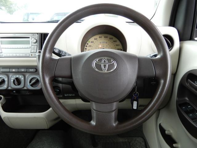 X 4WD 保証付 最長3年保証 事故無 Tチェーン 純正CD キーレス エンスタ 電格ミラー ワイパーデアイサー プライバシーガラス ABS WSRS(23枚目)
