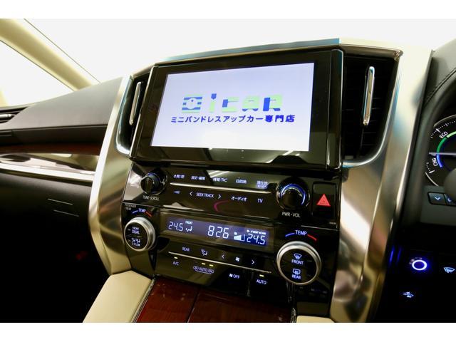 V Lエディション JBLサウンドシステム リヤエンターテイメントシステム パノラミックビューモニター SDナビTV 後席モニター ツインサンルーフ エンジンスターター プリクラッシュセーフティ 本革シート 寒冷地仕様(11枚目)