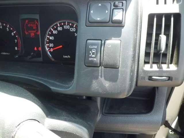 20S 4WD夏冬タイヤホイル付(9枚目)