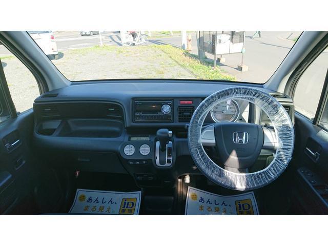 ディーバ 4WD スマートキー HID 新品夏タイヤ&AW(18枚目)