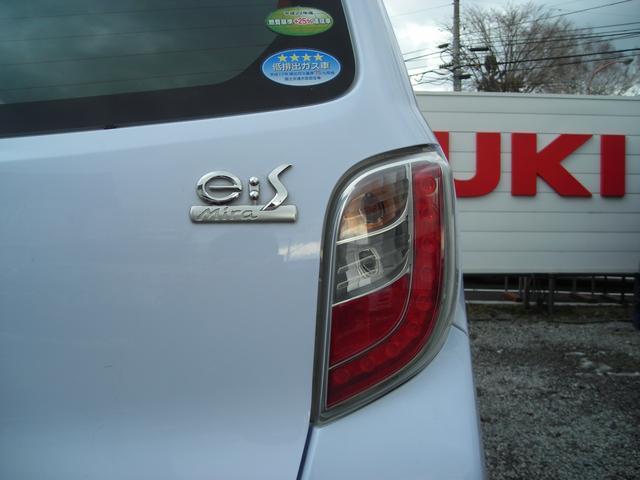 Xf 4WD CVT アイドリングストップ車(10枚目)