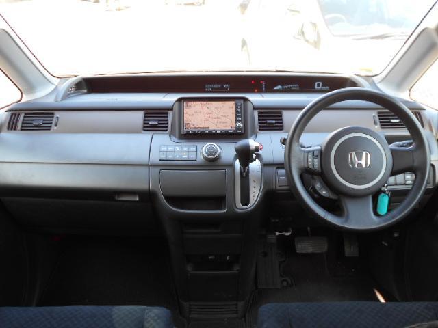 ホンダ ステップワゴン HDDナビ エアロ 4WD 本州仕入 両側パワースライドドア