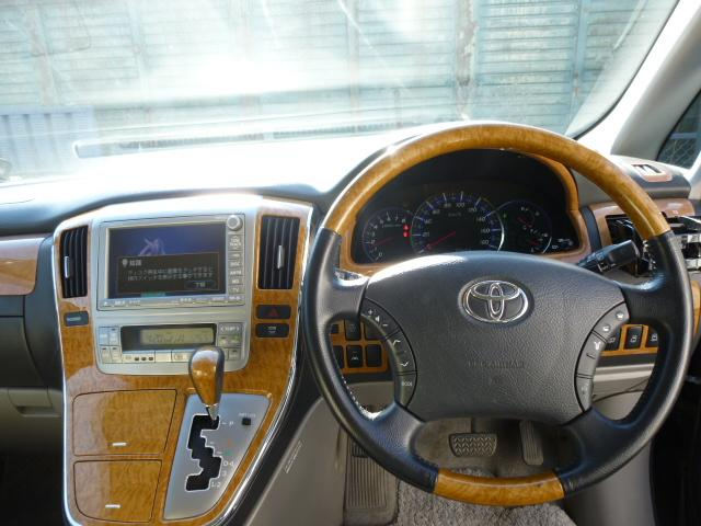 MS リミテッド 4WD(9枚目)