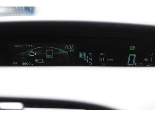 トヨタ プリウス S・ナビ・バックカメラ・ETC・HID・スマートキー