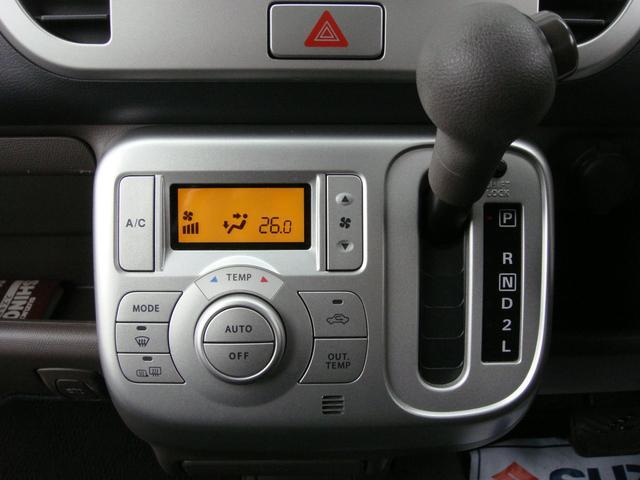 スズキ MRワゴン ウィット XS 4WD スマートキー 純正エアロ